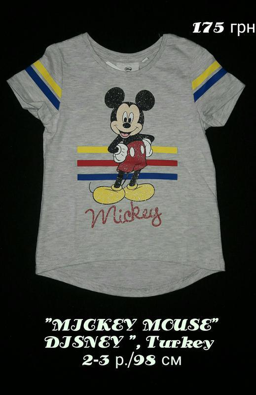 Футболка детская disney mickey mouse (турция) от 2-6 лет
