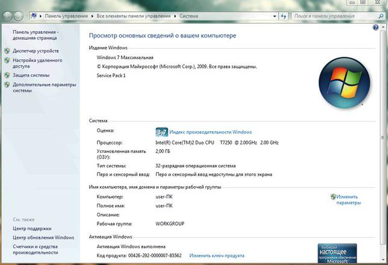 "Моноблок Sony 19"" 2 х 2,0 Ггц, 2 Гб, 250 Гб, ТВ тюнер, вэбкам. - Фото 4"