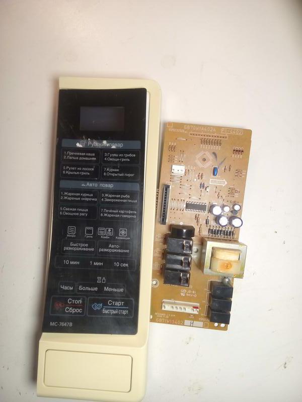Ремонт сенсорной панели в микроволновках - Фото 8