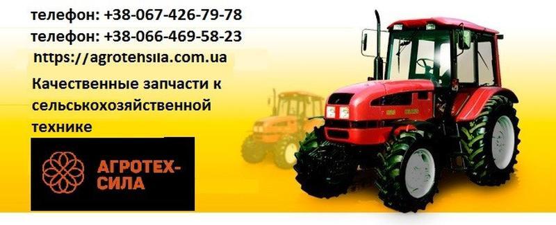 Трубка подвода масла к ТКР СМД-60. 60-28003.00