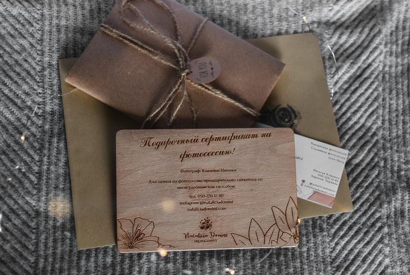 Подарочный сертификат на фотосессию - Фото 2