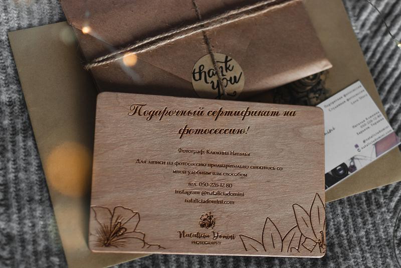 Подарочный сертификат на фотосессию - Фото 4