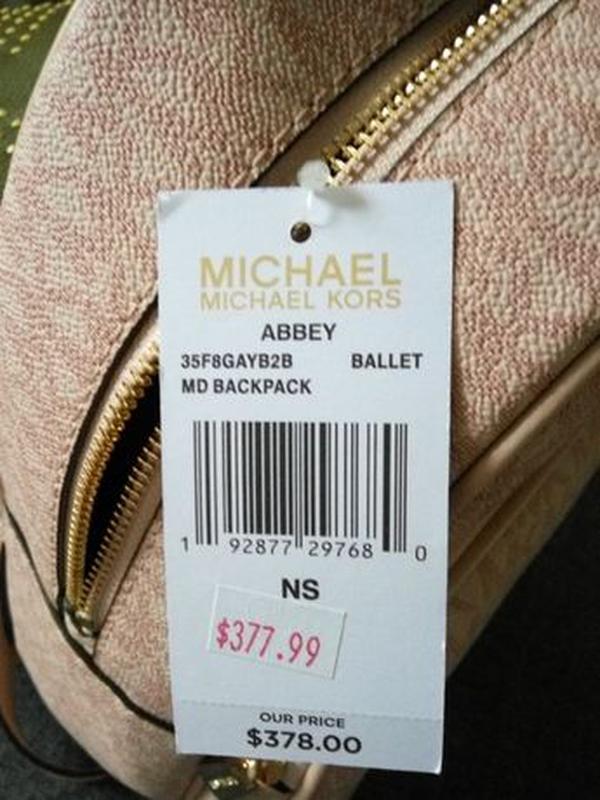 Рюкзак Michael Kors Abbey Medium Ballet Pink Duffle Green Studded - Фото 7