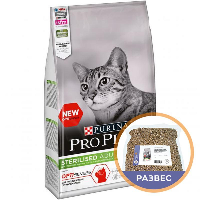 Сухой корм для стерильных котов и кошек