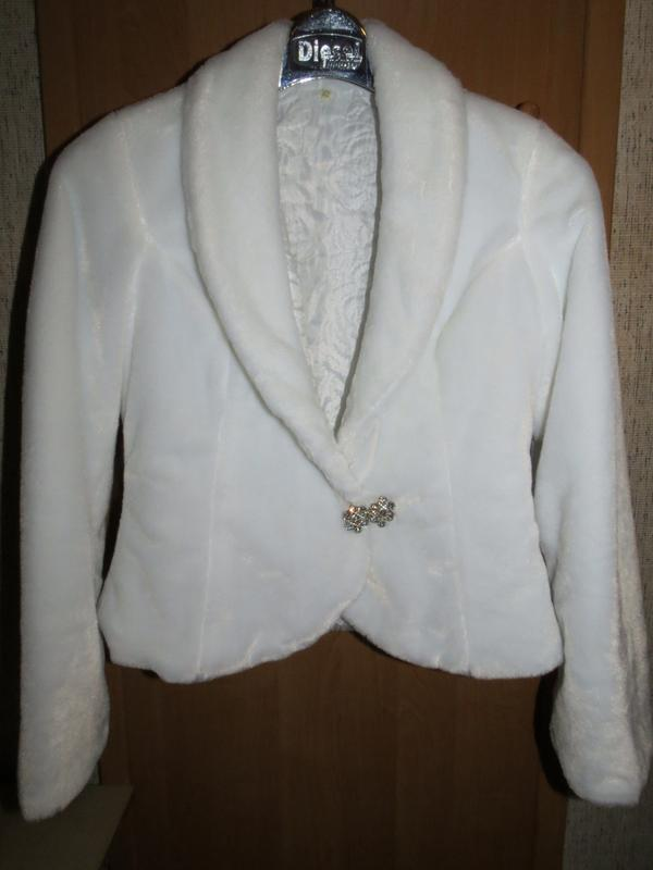 Свадебная Шуба Шубка Белая