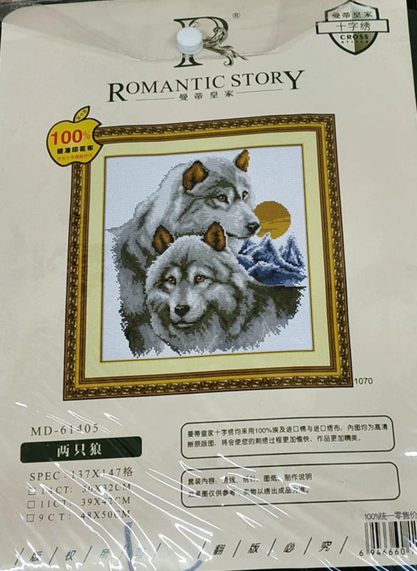 """Набор для вышивки крестом  """" Серые волки """" Размер картины 34*41см - Фото 2"""