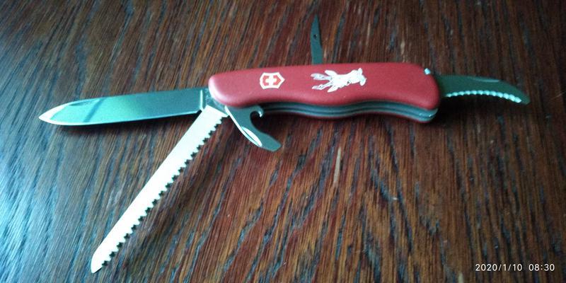 Мультитул Victorinox Hunter red (0.8873)