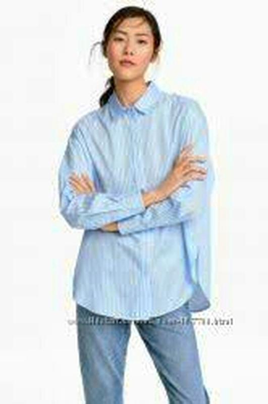 Хлопковая рубашка в полоску блузка из хлопка atmosphere