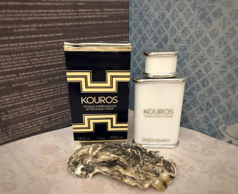 Винтаж yves saint laurent kouros, 50 мл