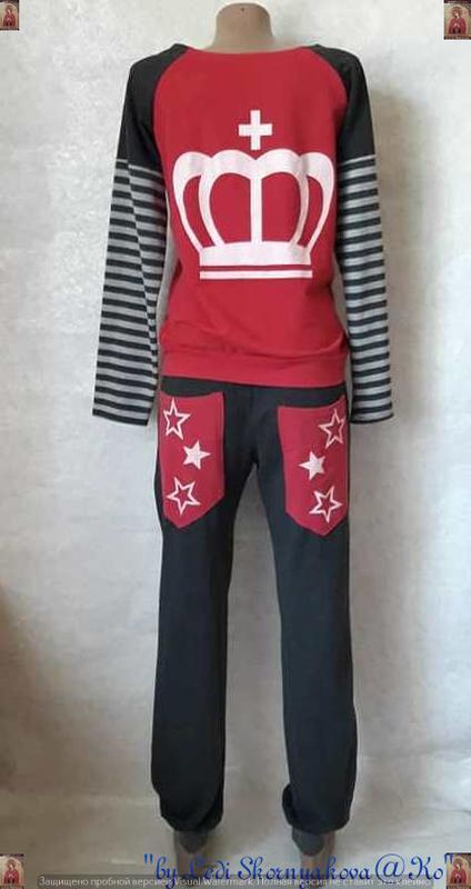 """Спортивный костюм в серо-розовом цвете с принтом """"звёзды.корон... - Фото 2"""