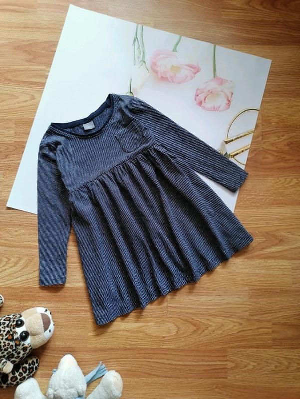 Детское трикотажное синее брендовое платье в полоску next - во...