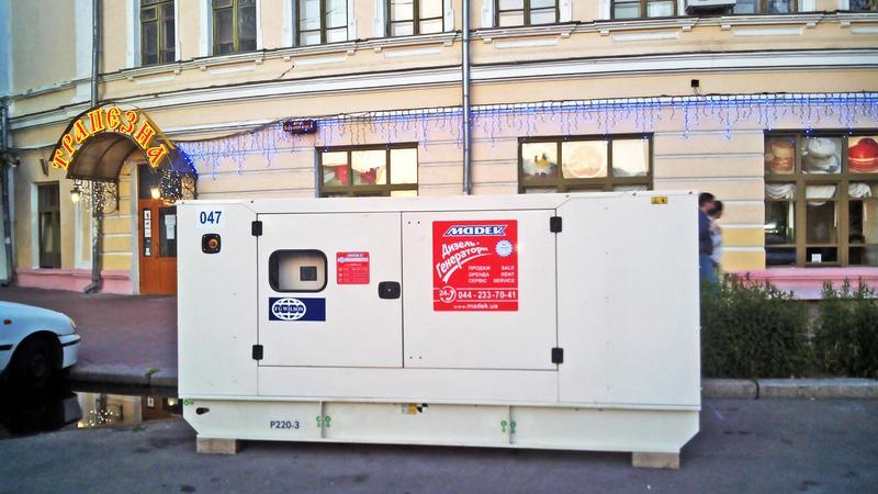 Аренда, прокат дизельного генератора 220 кВт