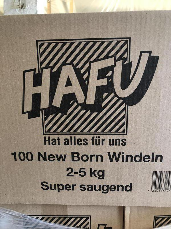 Пеленки Hafu памперси підгузки Dada Pampers - Фото 8