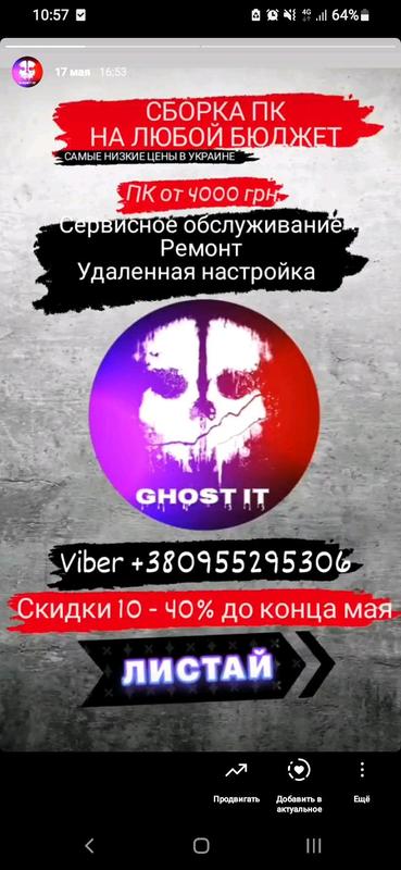 ()Сборка Пк и ремонт()