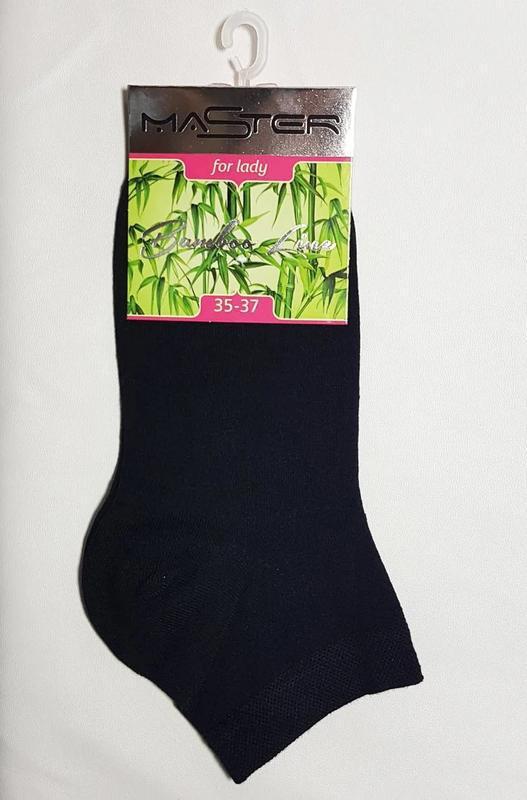 Носки женские черные «бамбук», размер 23 / 35-37р.