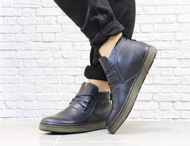 Зимние кожаные ботинки. синие.