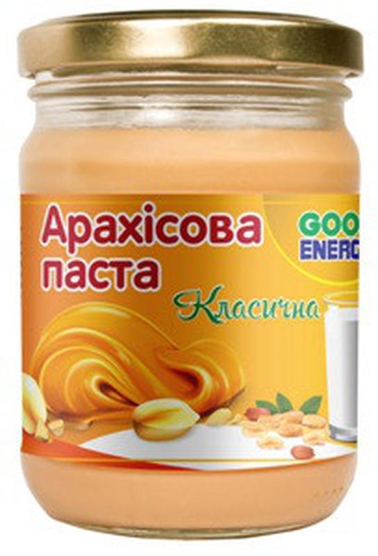 Упаковка Арахисовой пасты ТМ Good Energy 10 шт * 250 грамм - Фото 2