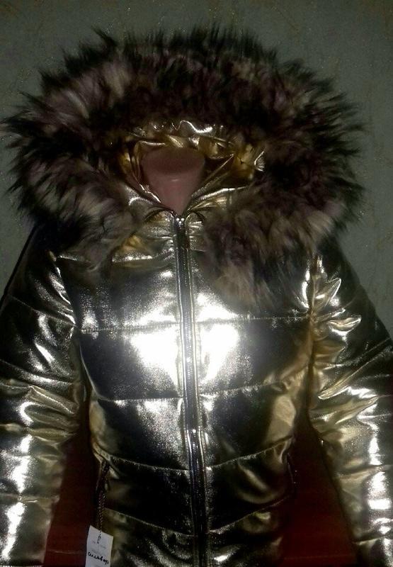 Хит 2018! зимняя куртка золотая куртка золотистая куртка р.46 - Фото 2
