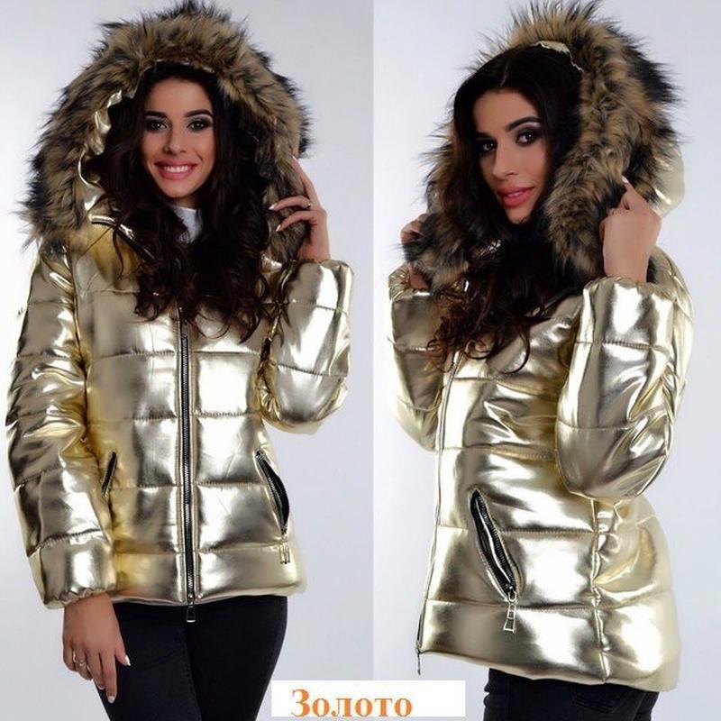 Хит 2018! зимняя куртка золотая куртка золотистая куртка р.46 - Фото 3