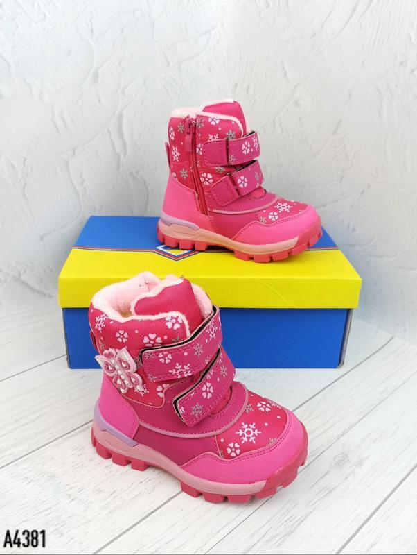Термо ботиночки для девочек 23-28