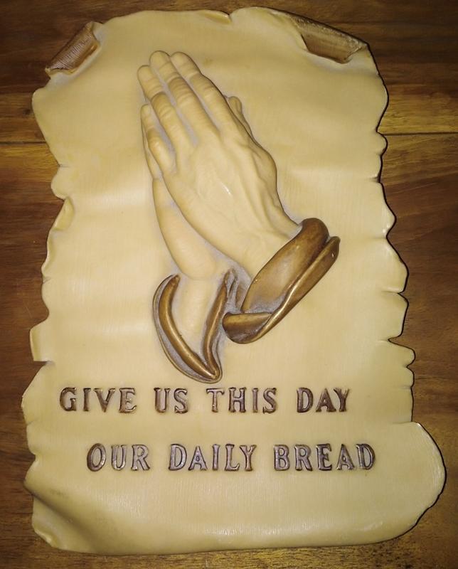 """Табличка-картина на стену """"хлеб наш насущный дай на сей день"""""""