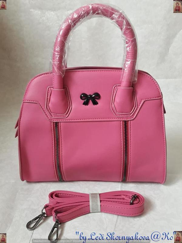 Новая с юбркой фирменная сумка в розовом цвете среднего размера