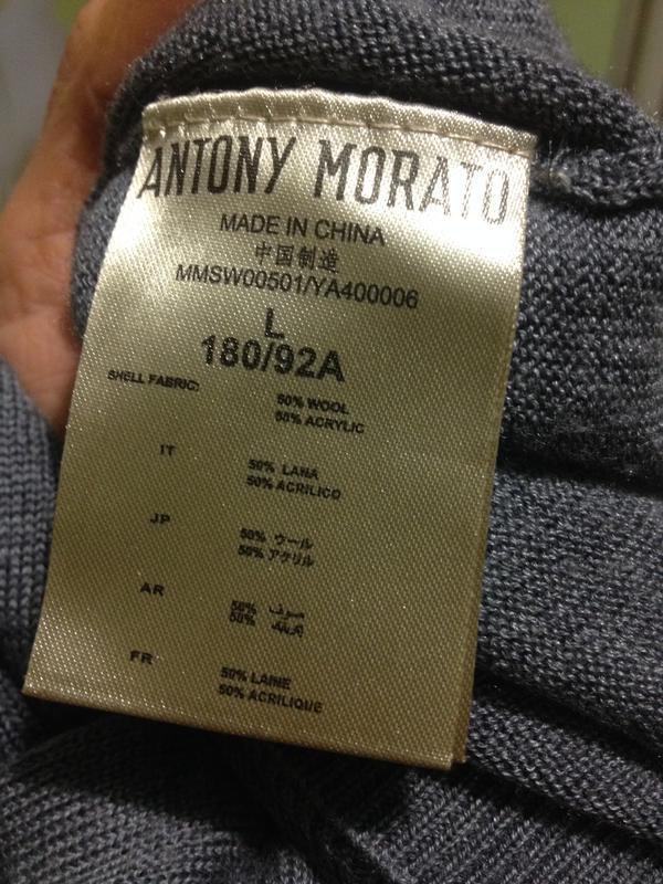 Шикарный  мужской  свитер  ,бренд   milano italia -  antony mo... - Фото 4