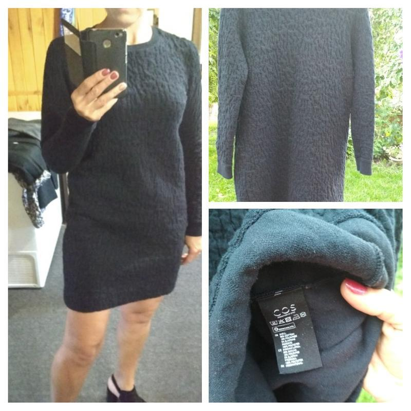 Стильное платье,теплое, cos, p. 12-14