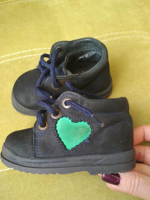 Актуальные лёгкие ботиночки для малыша,кожа, mrugate, p. 20 - Фото 8