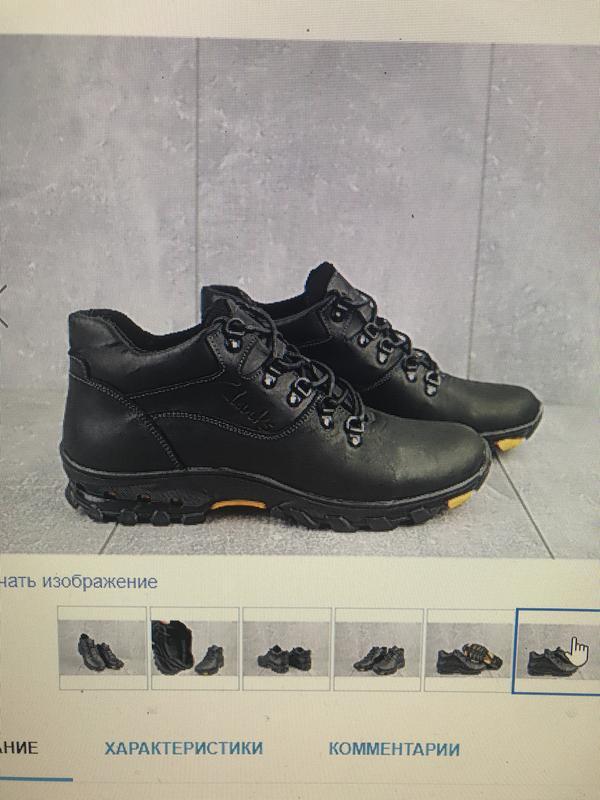 Мужские ботинки кожаные зимние черные-матовые yuves 501 - Фото 8
