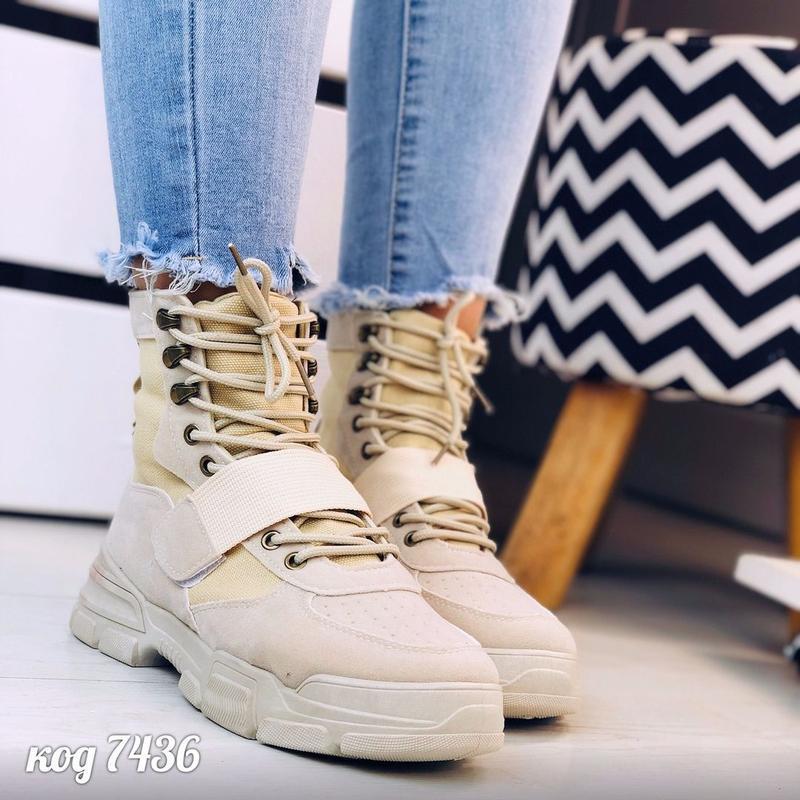 Демисезонные ботинки - Фото 5