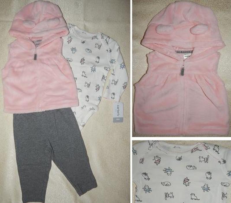 Комплект на девочку с розовой жилеткой carters 12, 18, 24 мес - Фото 5