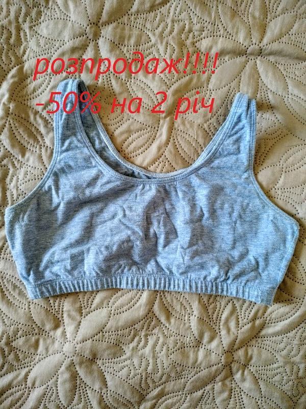 Хлопковый спортивный топ 36-38-40 р