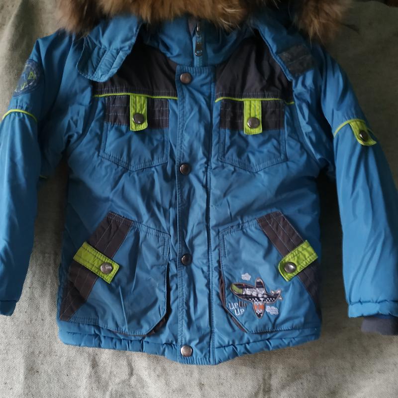 Комплект зимний.- куртка , комбинезон, подстежка/ жилет на овчине