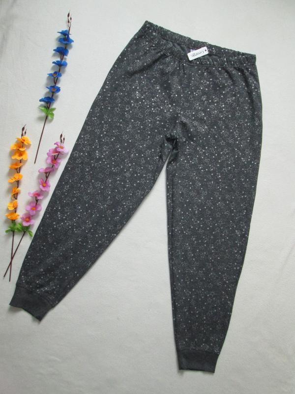 Трикотажные спортивные брюки принт звездное небо с начесом george
