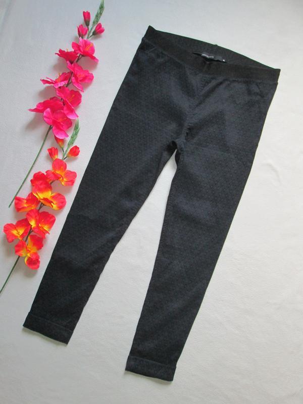 Красивенные стрейчевые брюки леггинсы с принтом большого разме...