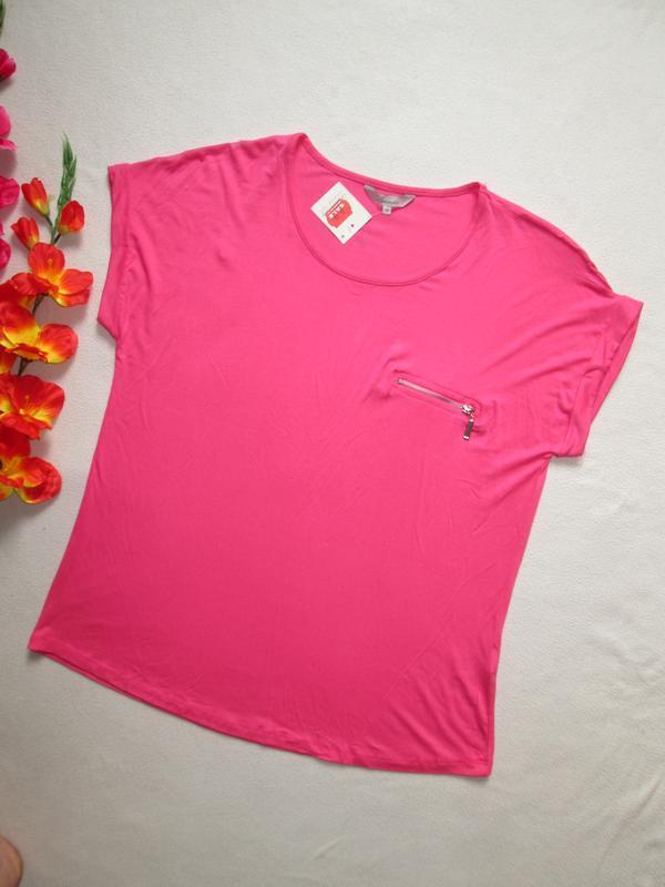 Яркая лёгкая стрейчевая футболка вискоза большого размера peac...