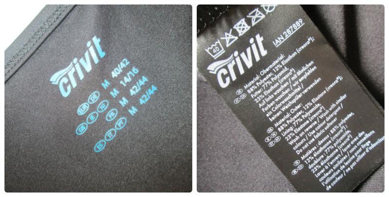 Спортивная футболка  низ просиликоненный утяжка сетка crivit s... - Фото 5