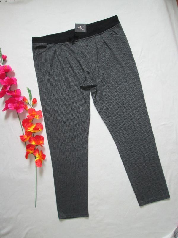 Шикарные трикотажные брюки принт зиг-заг большого размера высо...