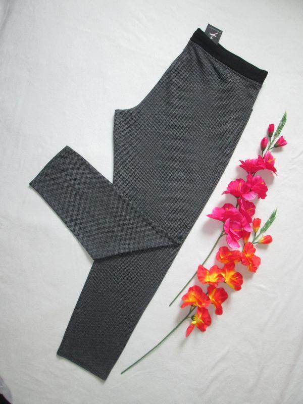 Шикарные трикотажные брюки принт зиг-заг большого размера высо... - Фото 2