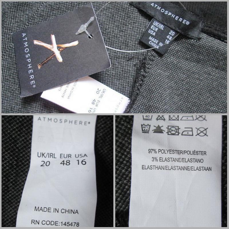 Шикарные трикотажные брюки принт зиг-заг большого размера высо... - Фото 5