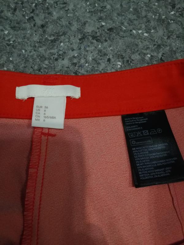 Яркие брюки - Фото 2