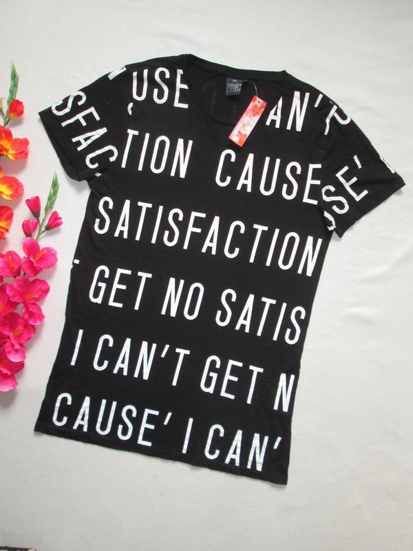 Стрейчевая футболка с надписями 100% коттон we fashion