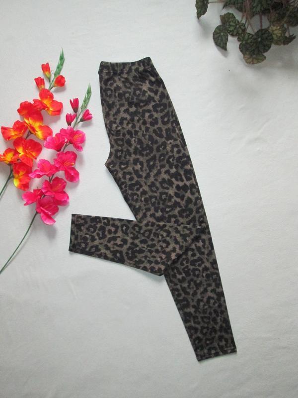 Теплые стрейчевые  лосины леггинсы  на флисе в леопардовый при... - Фото 3