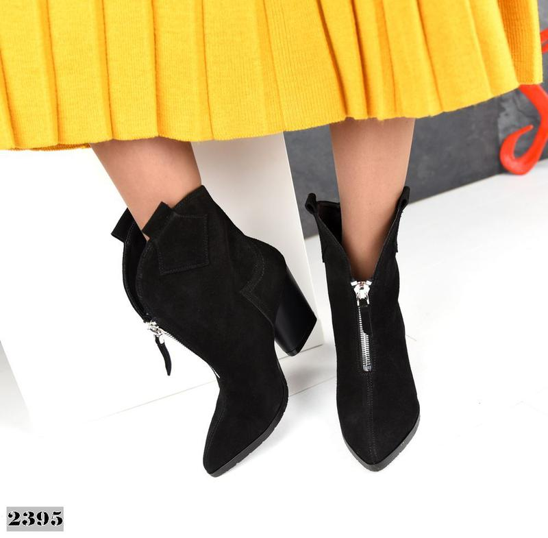 Демисезонные ботиночки - Фото 2