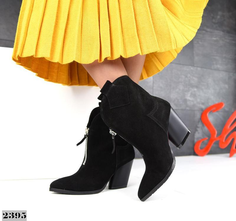 Демисезонные ботиночки - Фото 5