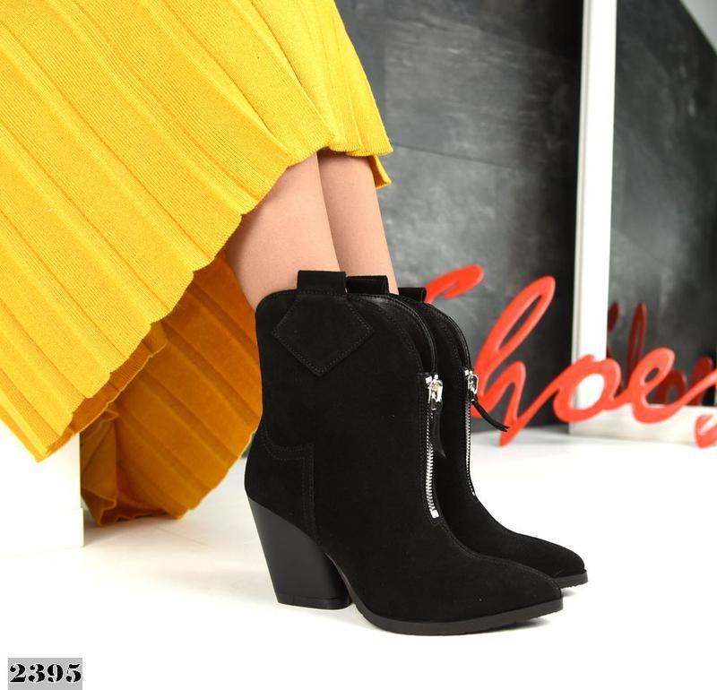 Демисезонные ботиночки - Фото 8