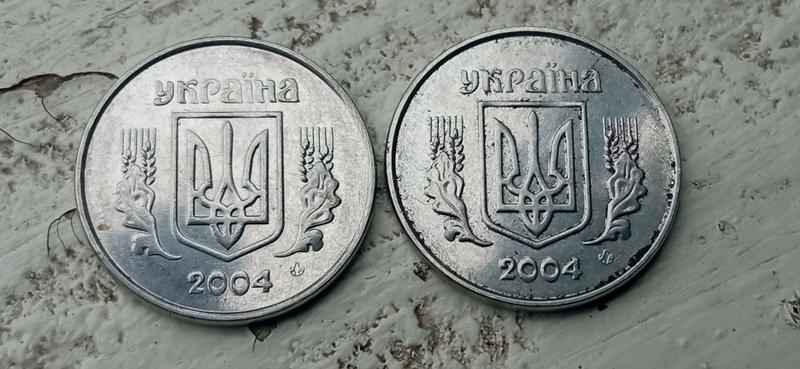 2 копейки 2004 года Украина