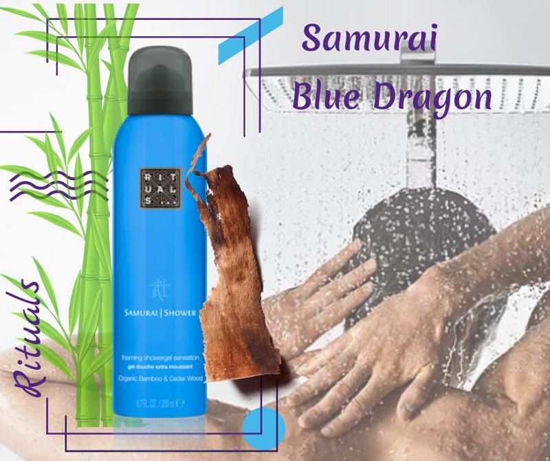 Гель для душа. Rituals of Samurai Shower Gel (синий) ⠀