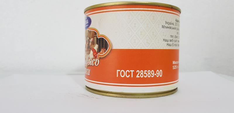 Тушенка, мясорастительные консервы - Фото 4